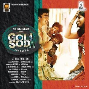 Goli Soda (Original Motion Picture Soundtrack)