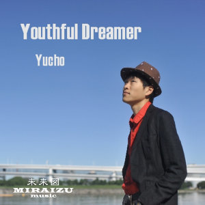 Youthful Dreamer