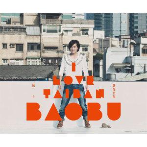 我愛台坂I Love Taiban
