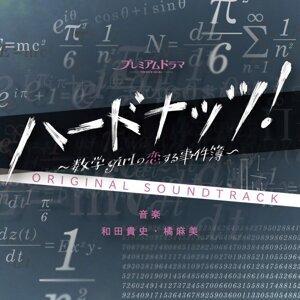 NHK BS プレミアムドラマ「ハードナッツ!」オリジナルサウンドトラック