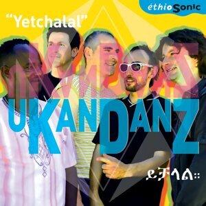 Yetchalal - EthioSonic
