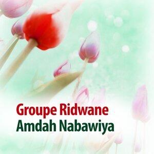 Amdah Nabawiya - Quran - Coran - Islam
