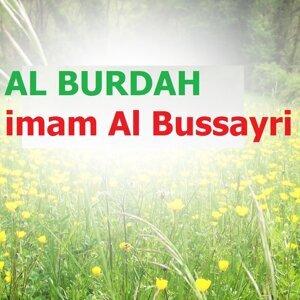 Al burdah - Quran - Coran - Islam