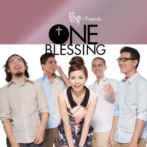 ONE BLESSING
