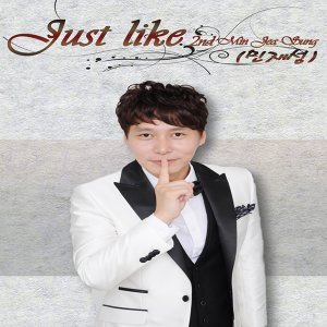Min Jae Sung 2Nd Just Like