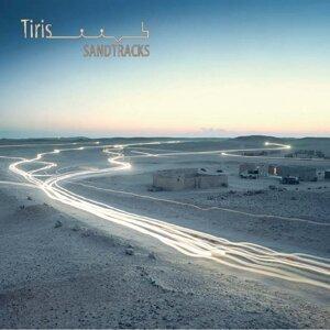 Sandtracks - Special Digital Edition