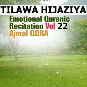 Tilawa Hijaziya - Emotional Quranic Recitatioin,  Vol. 22 - Quran - Coran - islam