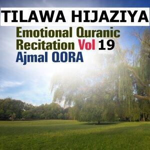 Tilawa Hijaziya - Emotional Quranic Recitation, Vol. 19 - Quran - Coran - Islam