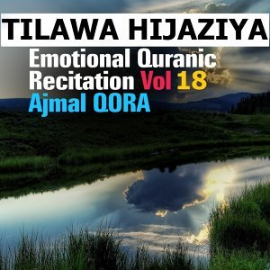 Tilawa Hijaziya - Emotional Quranic Recitation, Vol. 18 - Quran - Coran - Islam