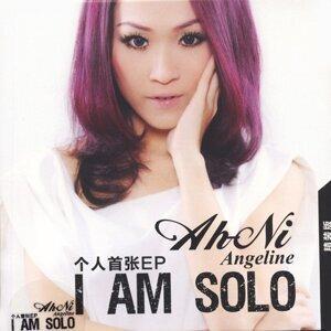 I Am Solo