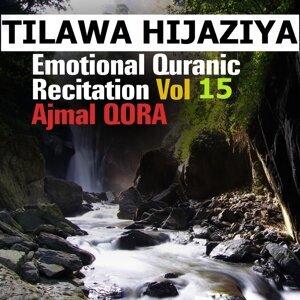 Tilawa Hijaziya - Emotional Quranic Recitation, Vol. 15 - Quran - Coran - Islam