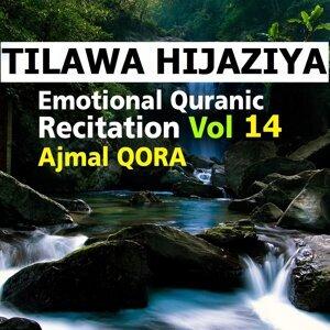 Tilawa Hijaziya - Emotional Quranic Recitation, Vol. 14 - Quran - Coran - Islam