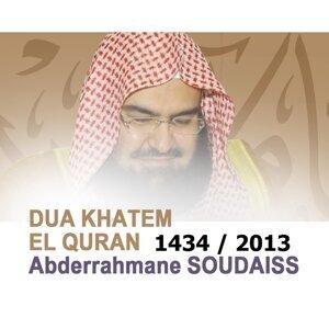 Dua khatem el Quran 1434 / 2013 - Quran - Coran - Islam