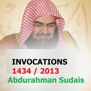 Invocations 1434 / 2013 - Quran - Coran - Islam