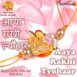Aaya rakhi tyohaar