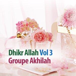 Dhikr Allah, vol. 3 - Quran - Coran - Islam