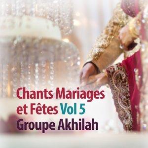 Chants mariages et fêtes, vol. 5 - Quran - Coran - Islam