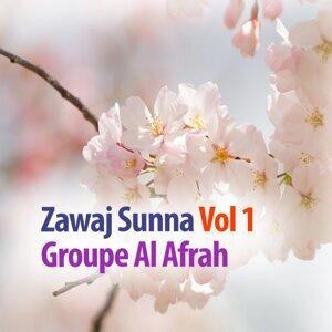 Zawaj Sunna, vol. 1 - Quran - Coran - Islam