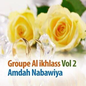 Amdah Nabawiya, vol. 2 - Quran - Coran - Islam