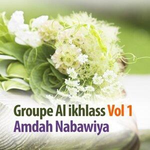 Amdah Nabawiya, vol. 1 - Quran - Coran - Islam