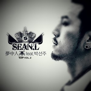 Beauty In A Dream (Feat:Park Sun-Zoo)