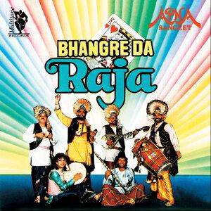 Bhangre Da Raja