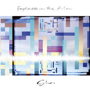 Emptiness in the Film - EP