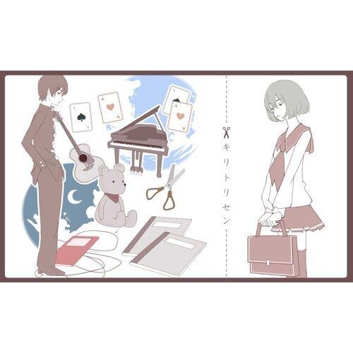 キリトリセン (feat.GUMI)