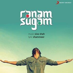 Ranam Sugam