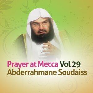 Prayer At Mecca, Vol. 29 - Quran - Coran - Islam