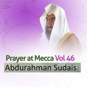 Prayer At Mecca, Vol. 46 - Quran - Coran - Islam