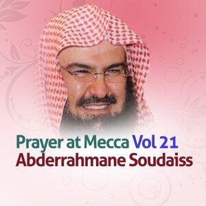Prayer At Mecca, Vol. 21 - Quran - Coran - Islam