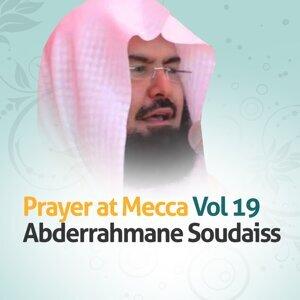 Prayer At Mecca, Vol. 19 - Quran - Coran - Islam