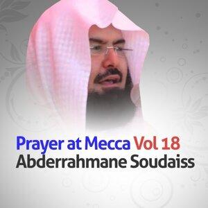 Prayer At Mecca, Vol. 18 - Quran - Coran - Islam