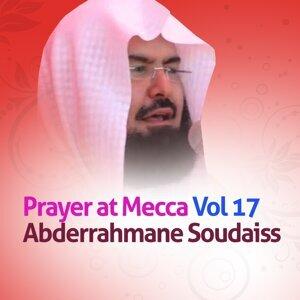Prayer At Mecca, Vol. 17 - Quran - Coran - Islam