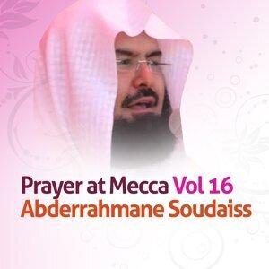 Prayer At Mecca, Vol. 16 - Quran - Coran - Islam