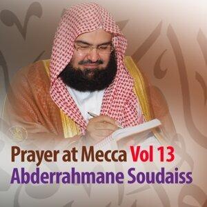 Prayer At Mecca, Vol. 13 - Quran - Coran - Islam