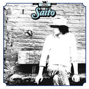齊藤 (saito)