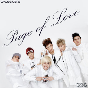 Page of love (Japanese Ver.) - Japanese Ver.
