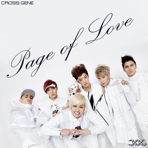 Page Of Love - Korean Ver.