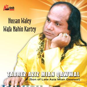 Hussan Waley Wafa Nahin Kartey - Qawwalies