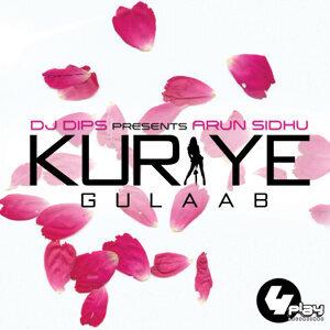 Kuriye Gulaab