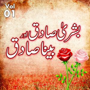 Bushra Sadiq & Bena Sadiq, Vol. 01