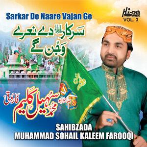 Sarkar De Naare Vajan Ge Vol. 3 - Islamic Naats