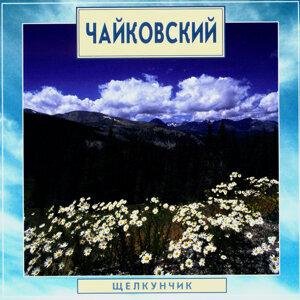 Golden Classics. Tchaikovsky: The Nutcracker