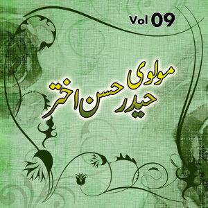Maulvi Haider Hassan Akhtar, Vol. 09