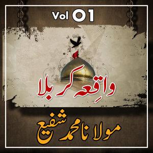 Molana Muhammad Shafeh Aokarovi: Waqia Karbala, Vol. 01