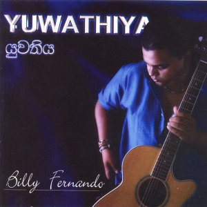 Yuwathiya