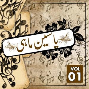Yaseen Mahi, Vol. 01