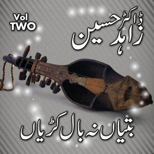 Dr Zahid Husain, Vol. 2
